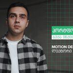 Motion Design-ის ლექტორის, ბექა იჩქითის პორტფოლიო