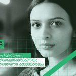 Data Driven Marketing-ის კურსიდან Adjarabet-ში -ნუკა ზურაშვილის კარიერული განვითარების გზა